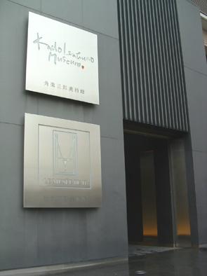 tsujiguchi01.jpg
